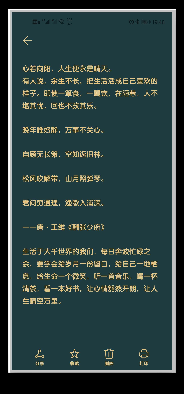 HiShoot_20200808_194847.png