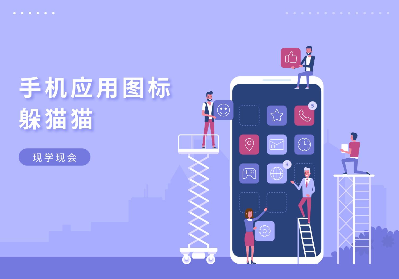 华为手机桌面应用图标丢失.png