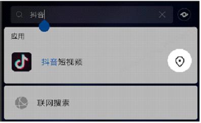 华为桌面应用图标丢失-定位找回.png