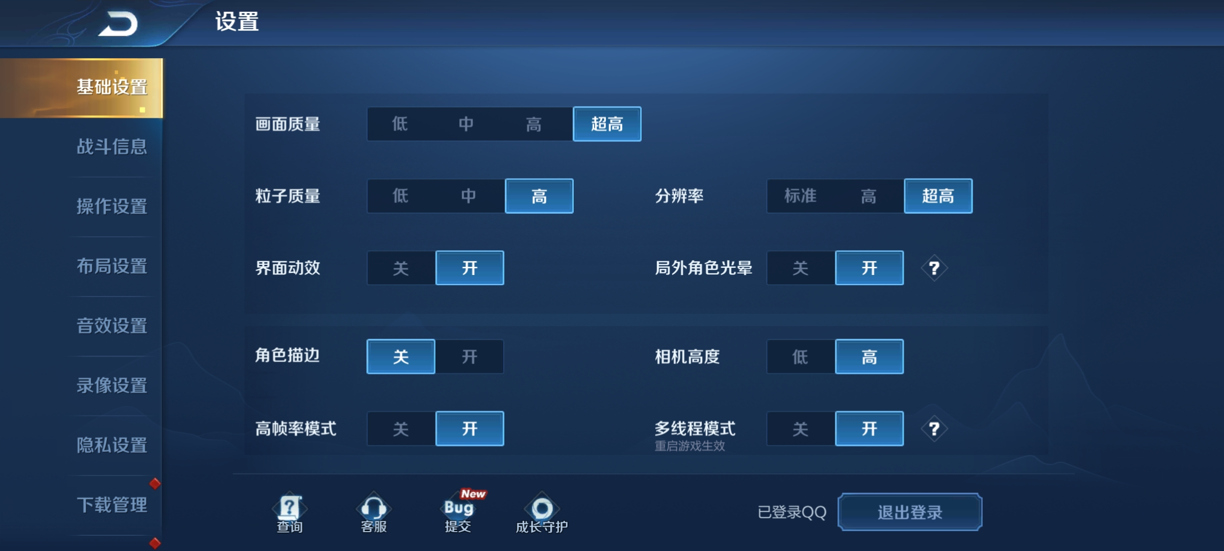 Screenshot_20200814_112826_com.tencent.tmgp.sgame.jpg