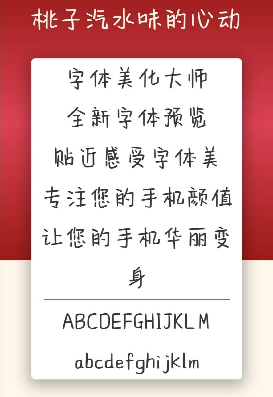 Screenshot_20200814_162212.jpg