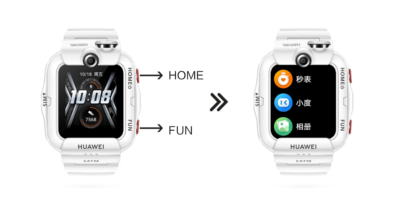 华为儿童手表-4X-–特色三方应用介绍-配图-0806.jpg