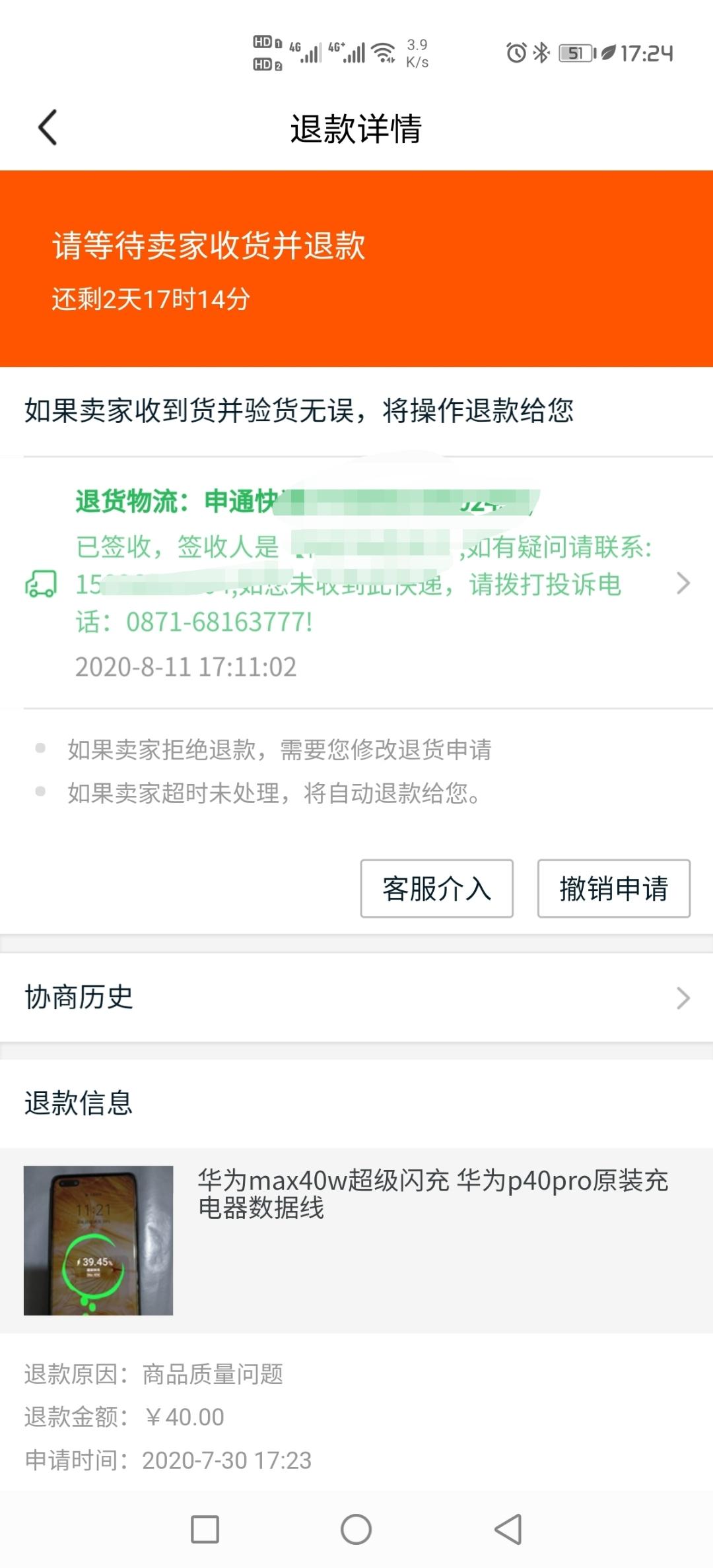 Screenshot_20200815_172434.jpg