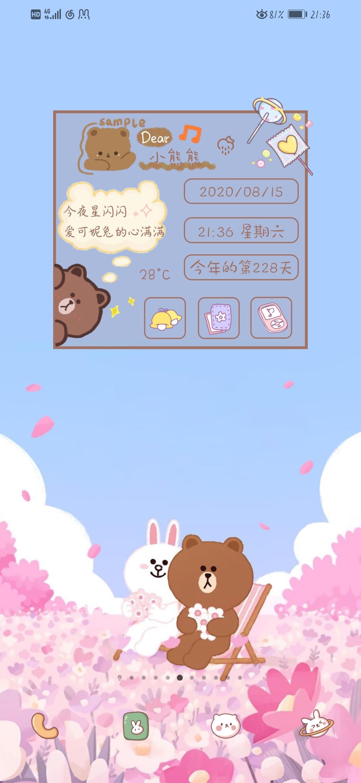 Screenshot_20200815_213656_com.huawei.android.launcher.jpg