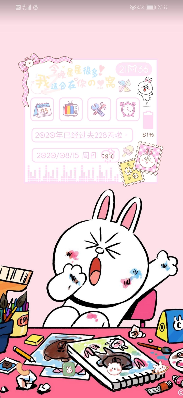 Screenshot_20200815_213720_com.huawei.android.launcher.jpg