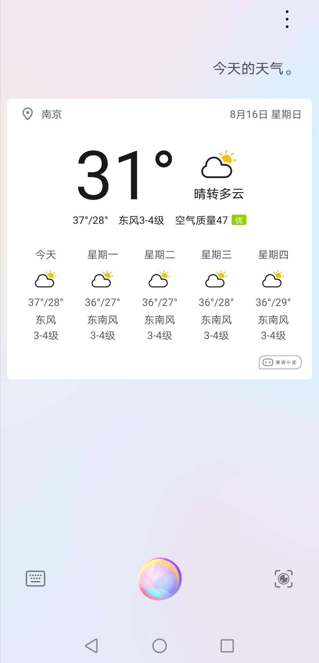 Screenshot_20200816_224509.jpg