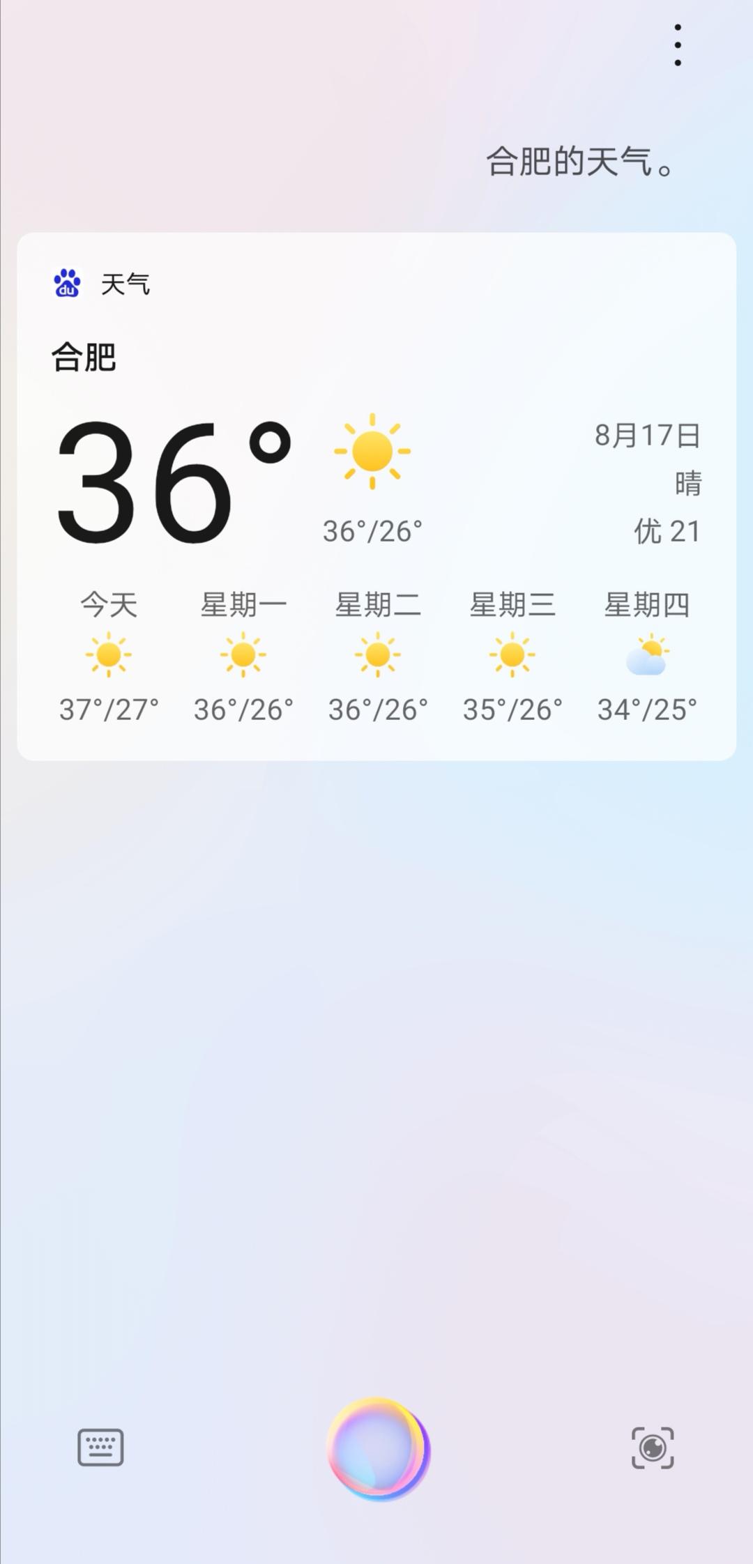 Screenshot_20200817_000013.jpg
