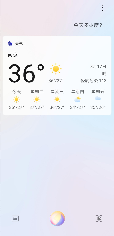 Screenshot_20200817_140425.jpg