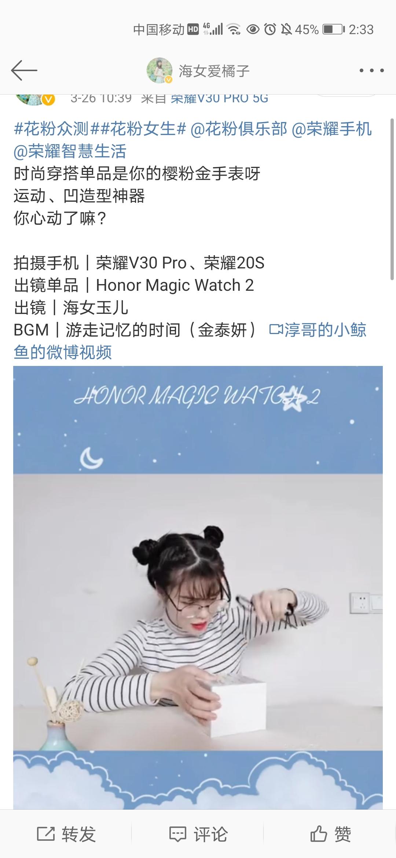 Screenshot_20200711_143317_com.sina.weibo.jpg