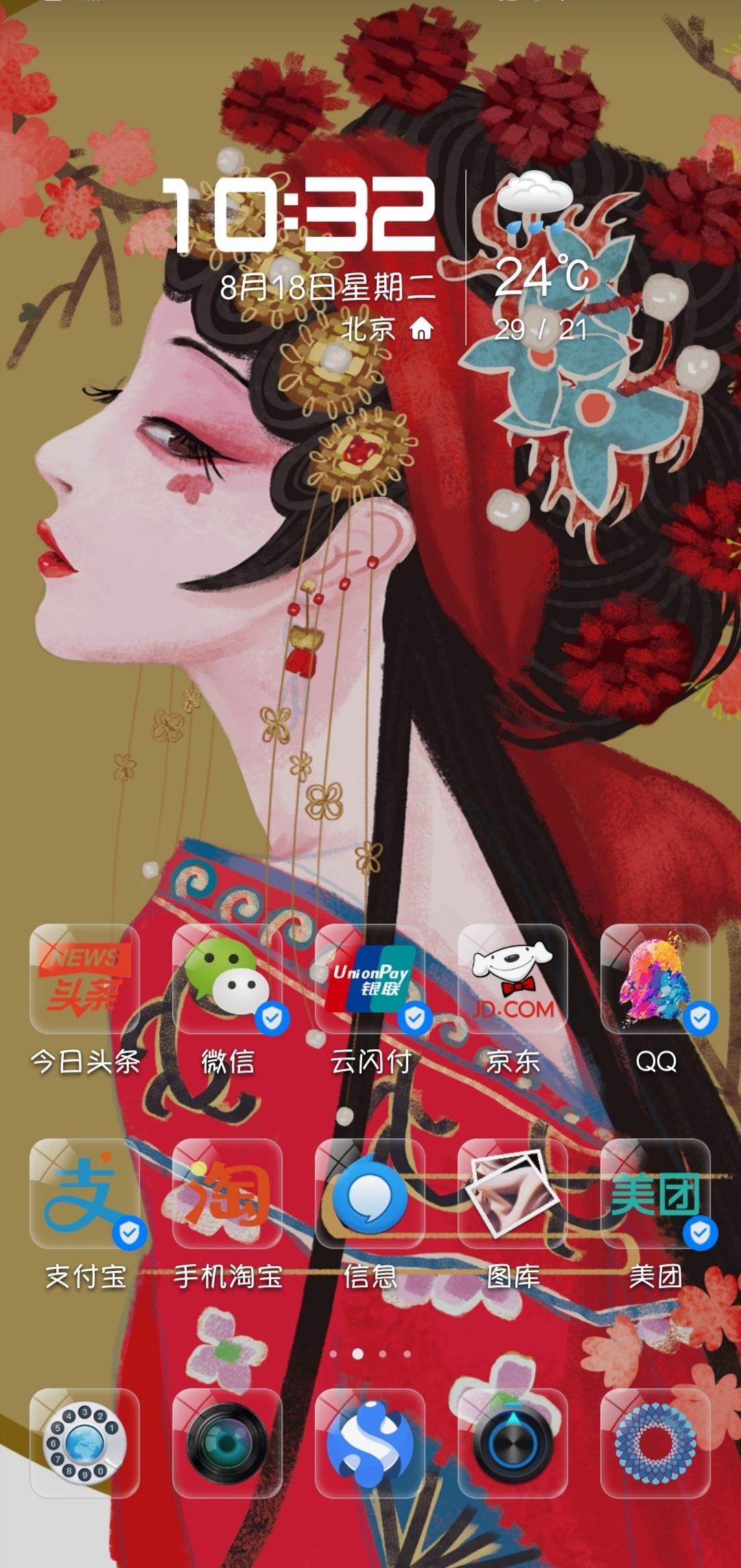 Screenshot_20200818_104235.jpg