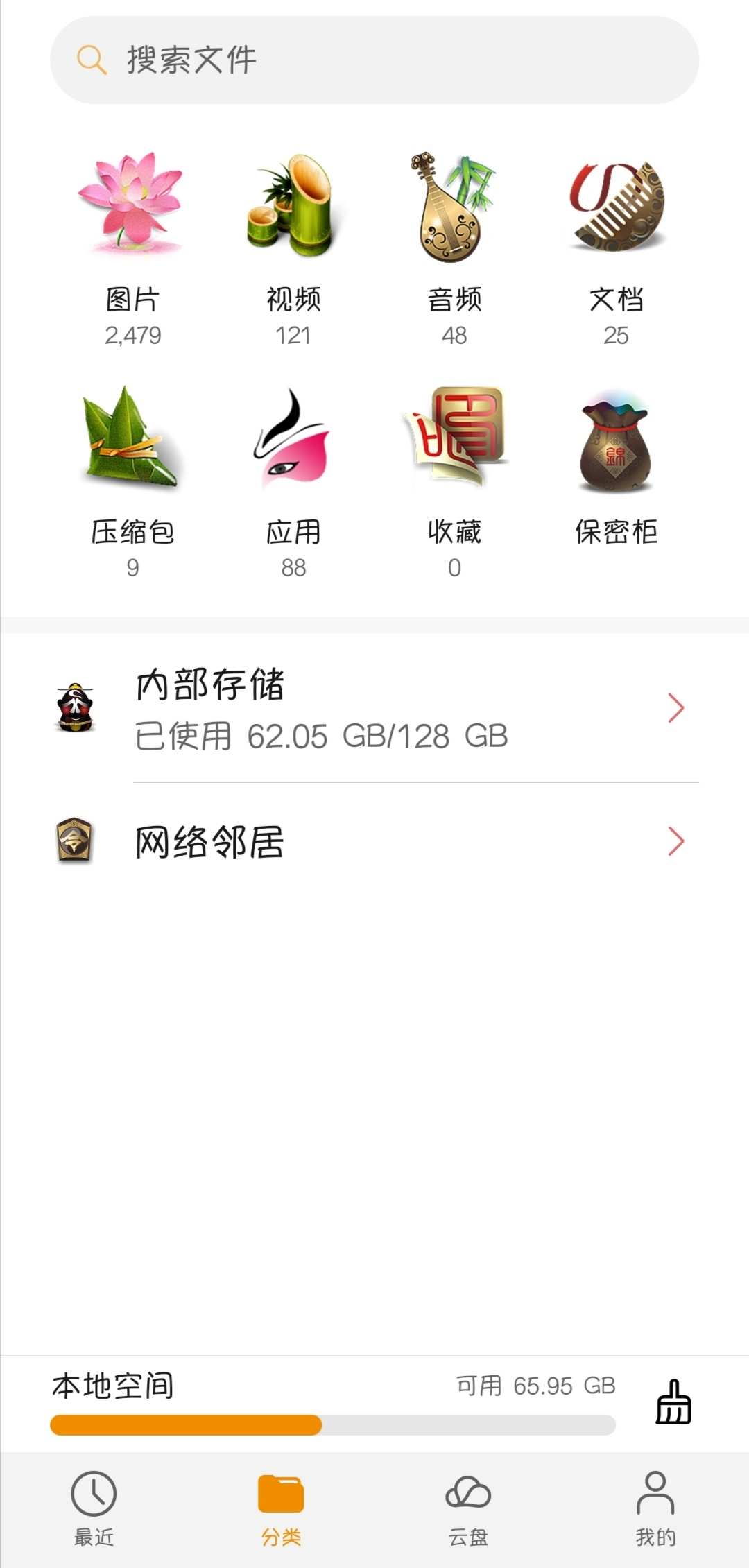 Screenshot_20200818_103913.jpg