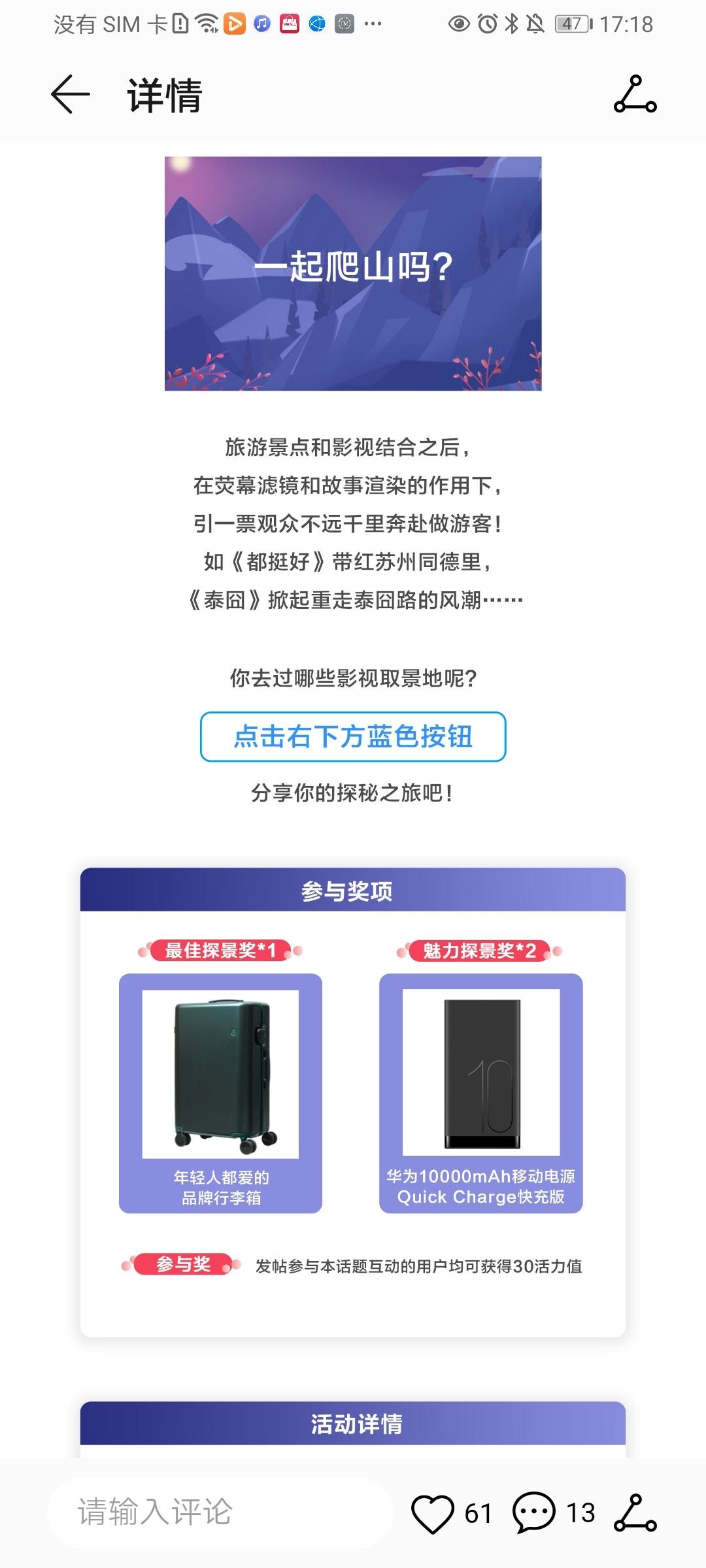 Screenshot_20200819_171828_com.huawei.mycenter.jpg