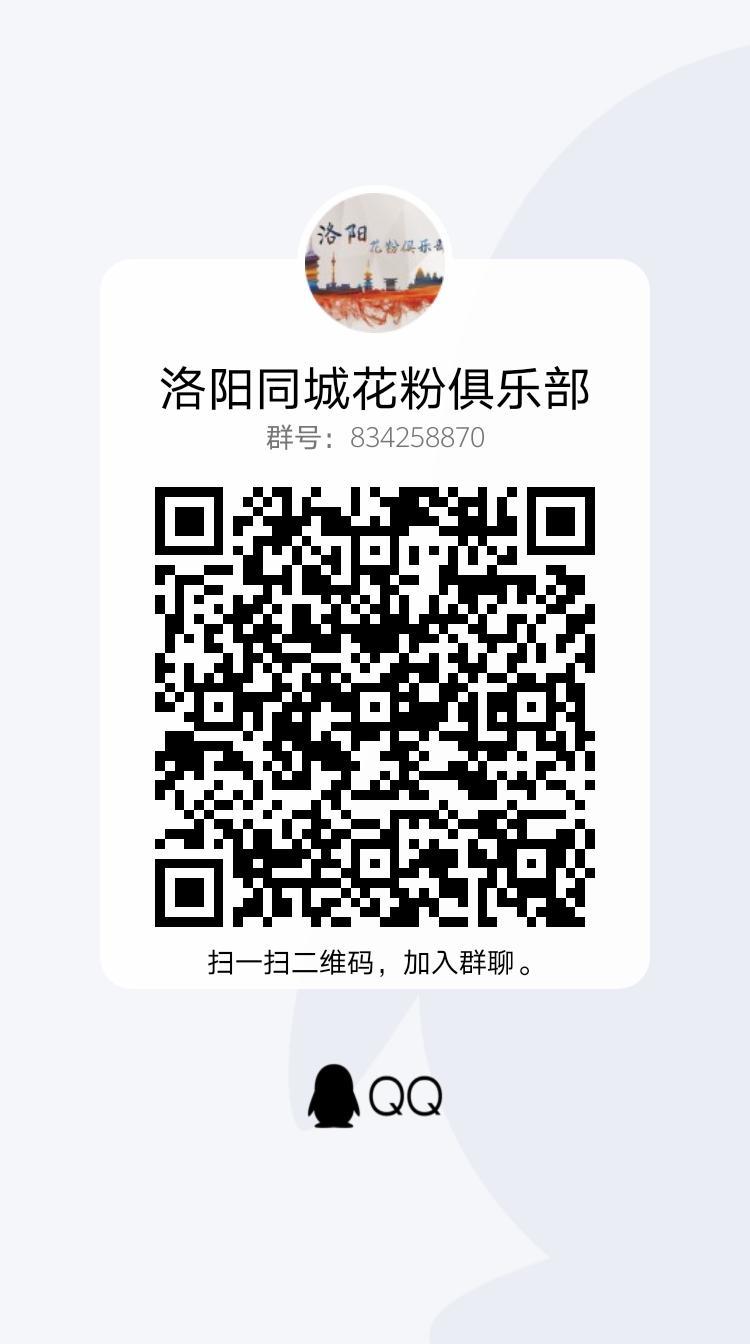 qrcode_1594651277258.jpg
