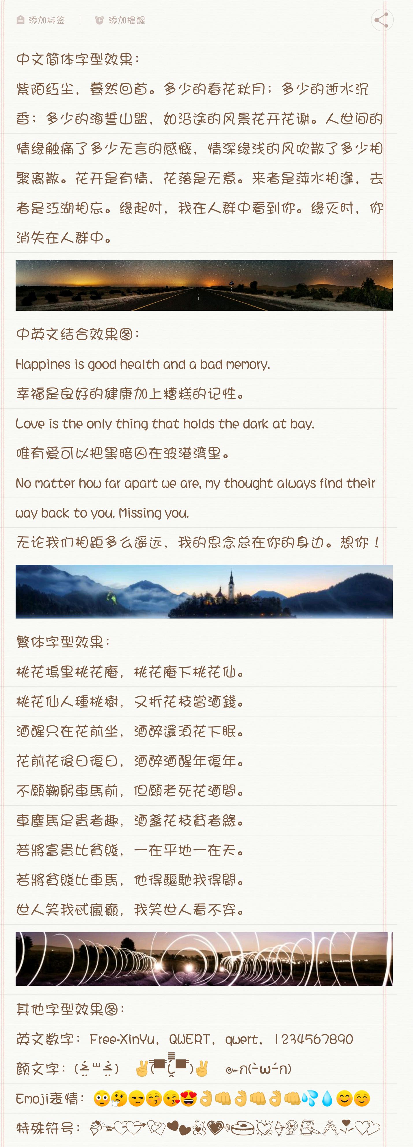 熊兔体(少女字体台湾版).png