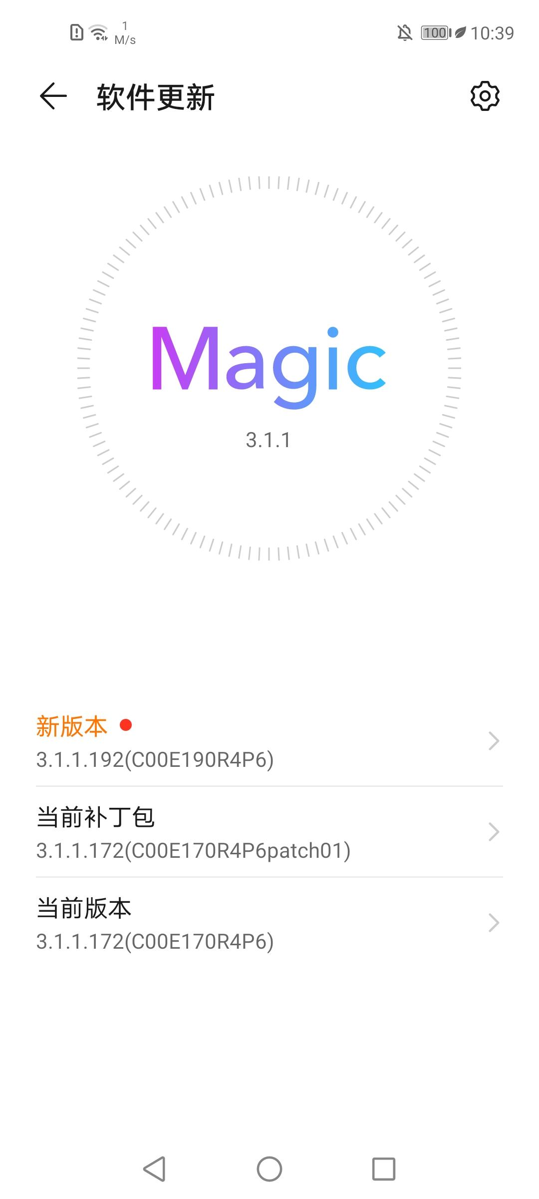 Screenshot_20200824_103937_com.huawei.android.hwouc.jpg