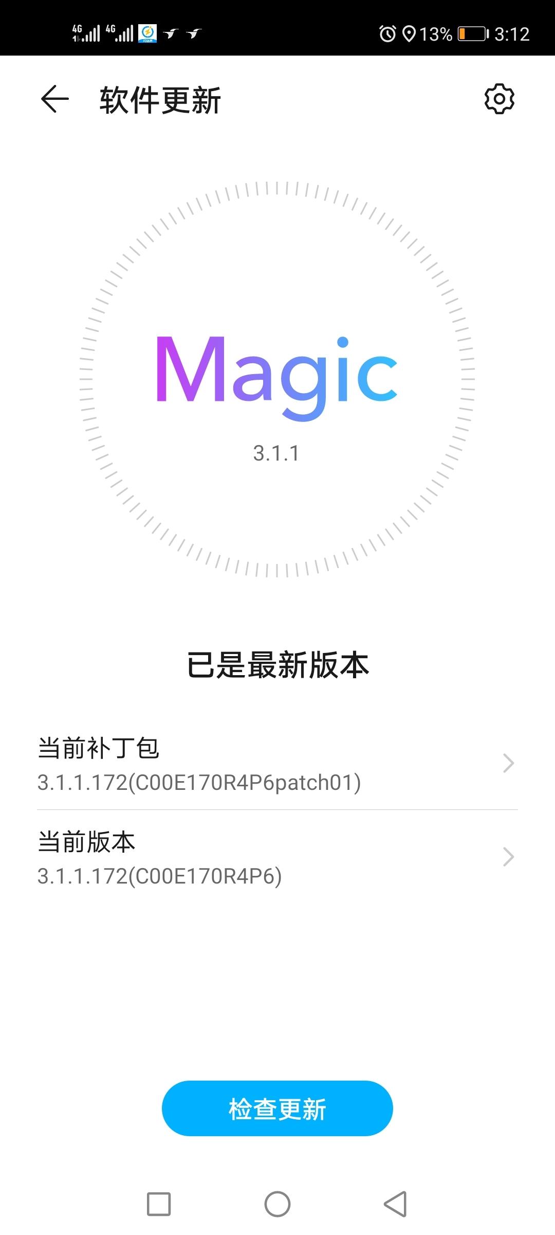 Screenshot_20200824_151200_com.huawei.android.hwouc.jpg