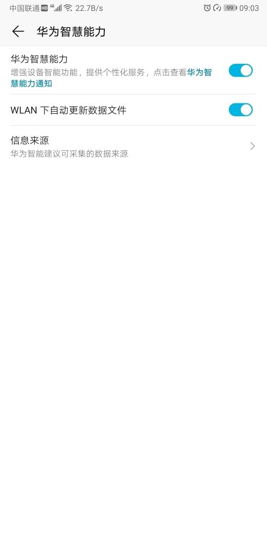 Screenshot_20200827_090358_com.huawei.pengine.jpg