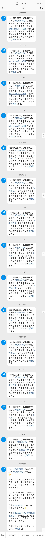 Screenshot_20200827_091458_com.sina.weibo.jpg