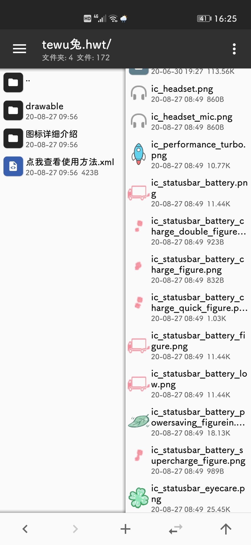 Screenshot_20200831_162544_bin.mt.plus.jpg