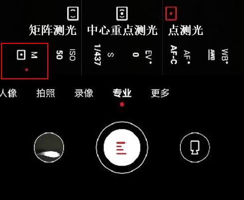 【大肥彬讲手机】了解这些,把摄像头实力发挥到极致(二)-2.png