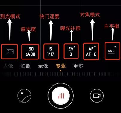 【大肥彬讲手机】了解这些,把摄像头实力发挥到极致(二)-1.png