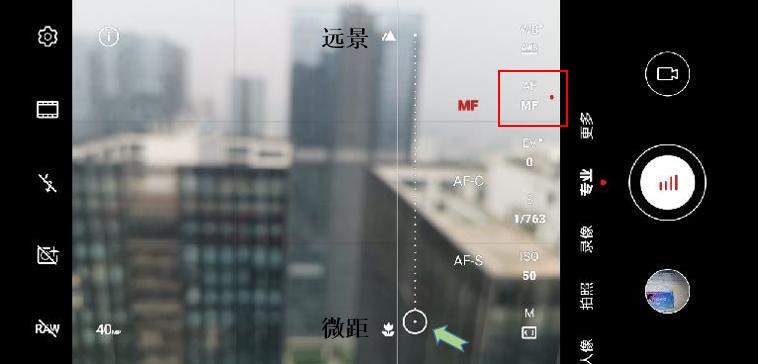 【大肥彬讲手机】了解这些,把摄像头实力发挥到极致(二)-6.png