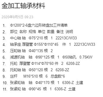 06f5186c5f12d07f0f5fbf8fa18f217.png