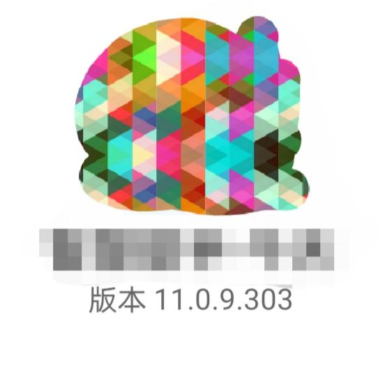 Screenshot_20200905_154955.jpg