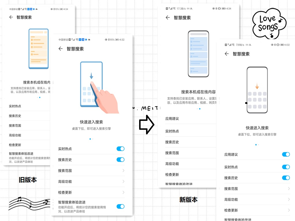 Screenshot_20200905_163413_com.huawei.search(1).jpg