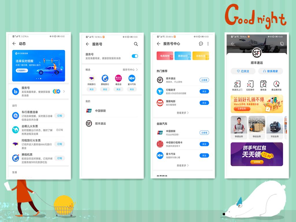 Screenshot_20200905_170215_com.huawei.intelligent.jpg