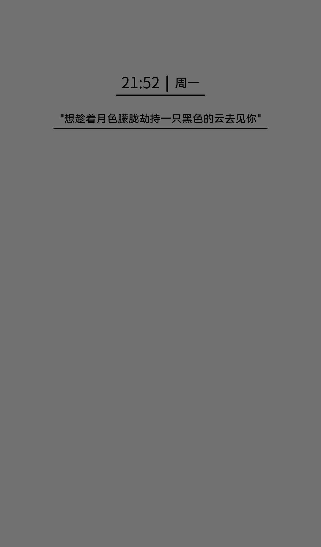 qq_pic_merged_1599356535004.jpg