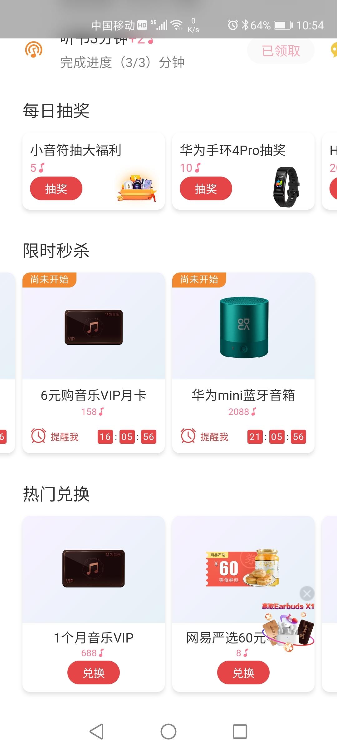 Screenshot_20200907_225402_com.android.mediacenter.jpg