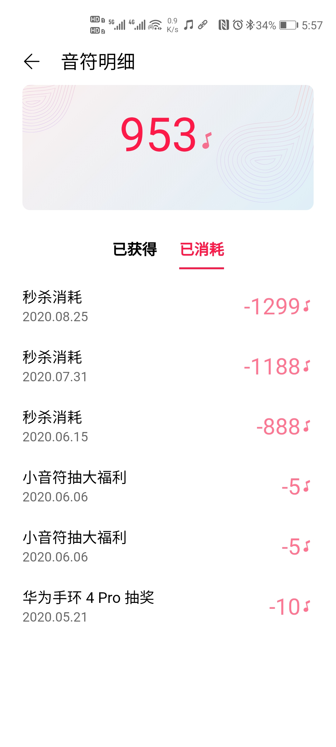 Screenshot_20200909_175751_com.android.mediacenter.jpg