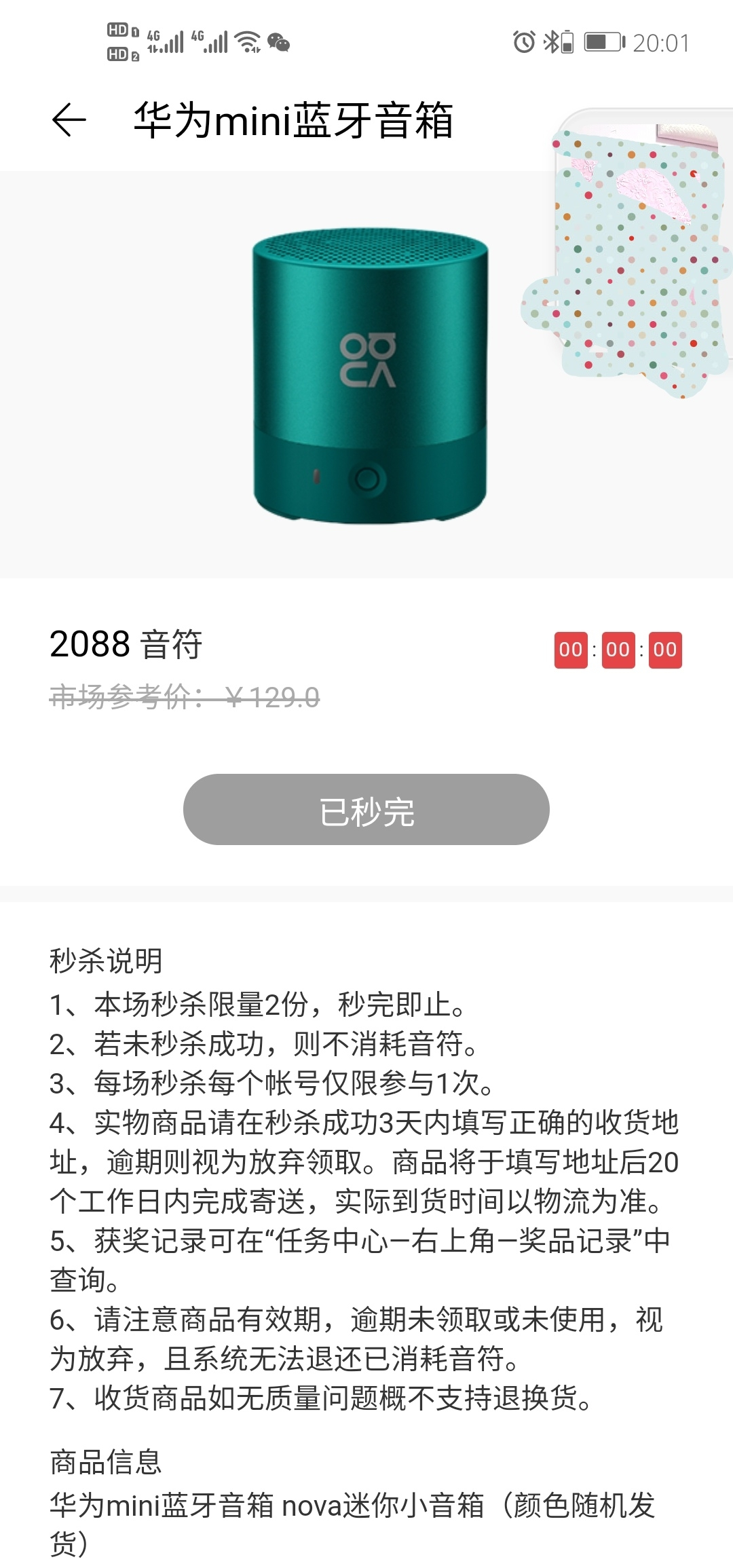 Screenshot_20200910_205030.jpg