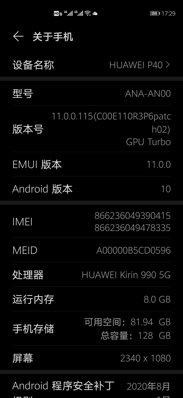 Screenshot_20200910_172945_com.android.settings.jpg