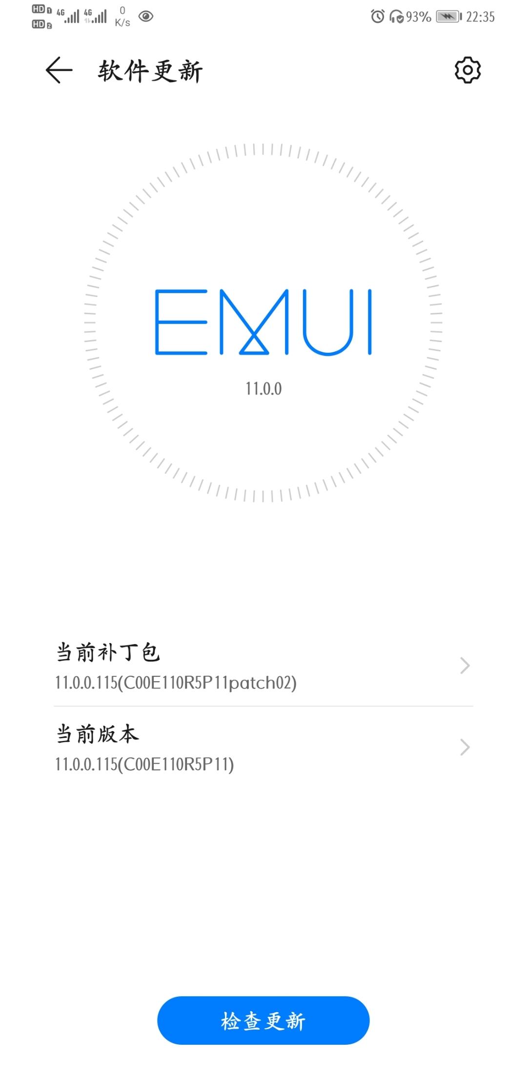Screenshot_20200910_223517_com.huawei.android.hwouc.jpg