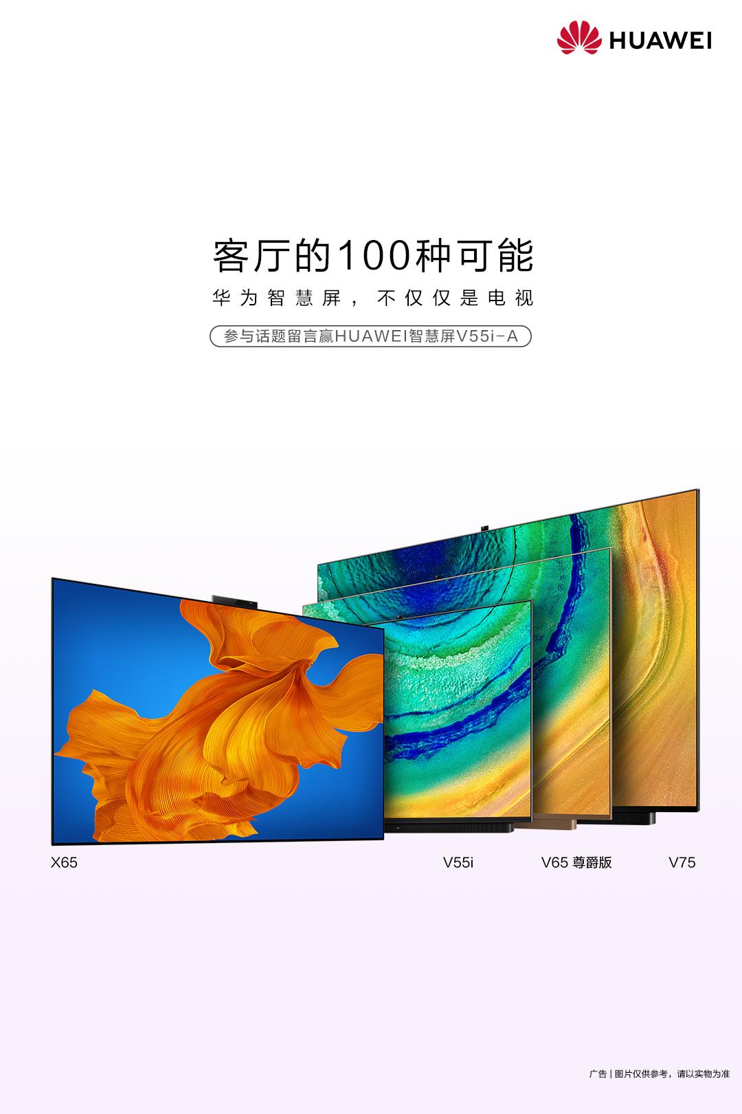 开屏:1080-1620.jpg