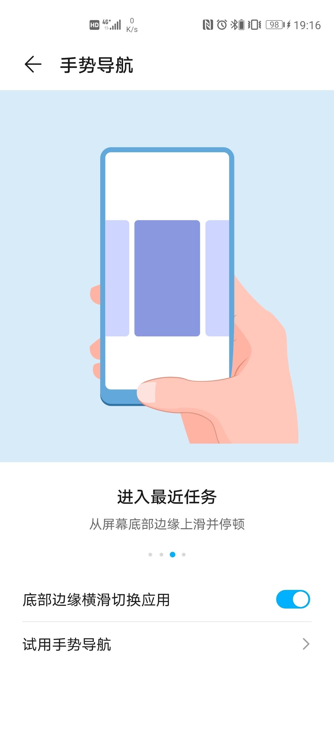 Screenshot_20200913_191641_com.android.settings.jpg