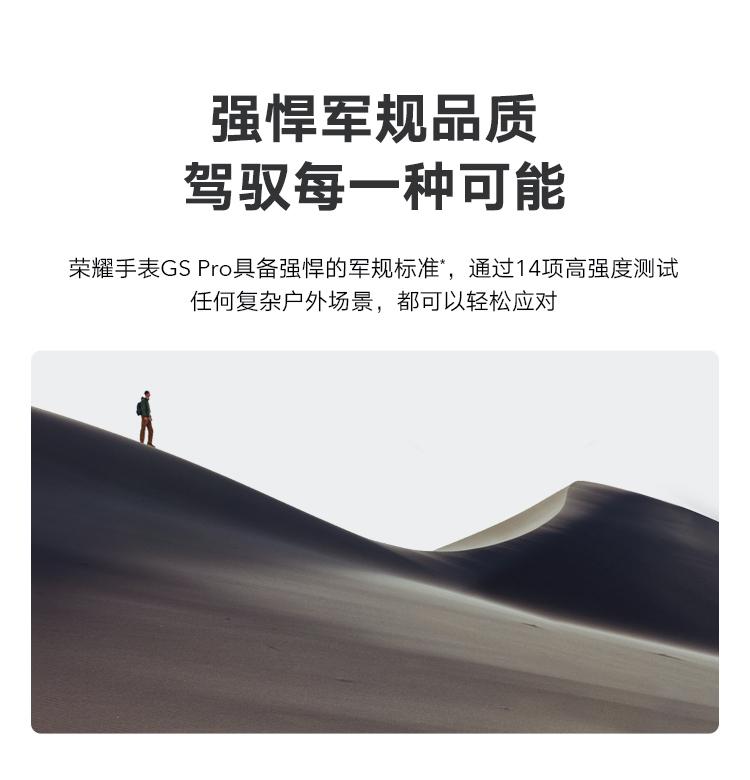 荣耀手表1_03.jpg