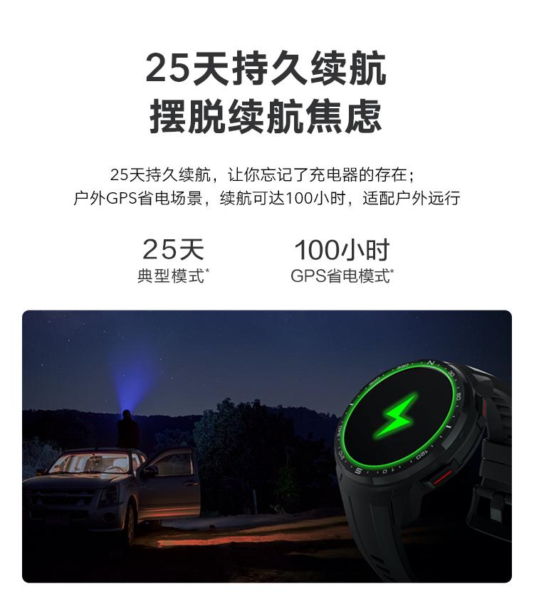 荣耀手表1_04.jpg
