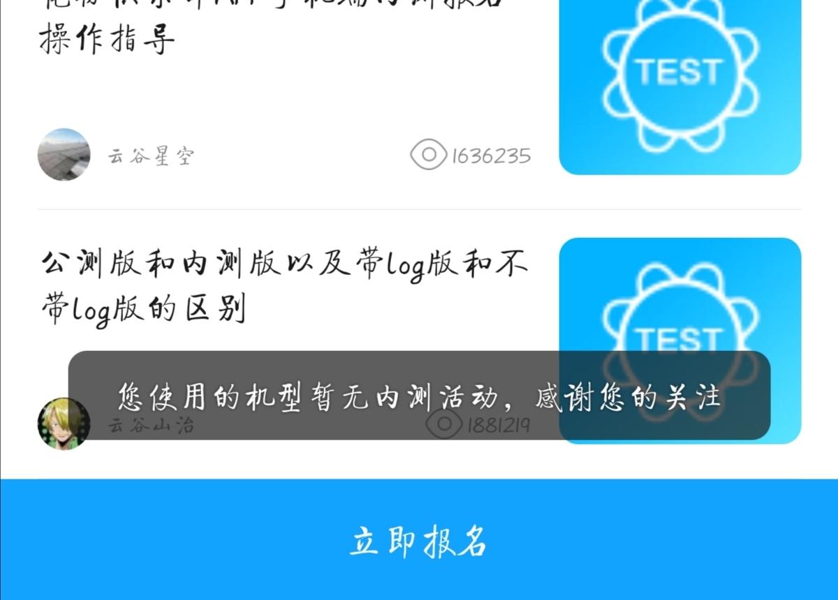 Screenshot_20200917_093608.jpg