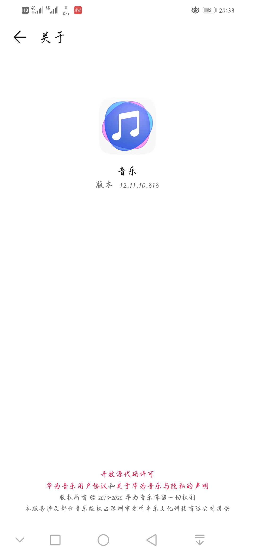 Screenshot_20200917-203302.jpg