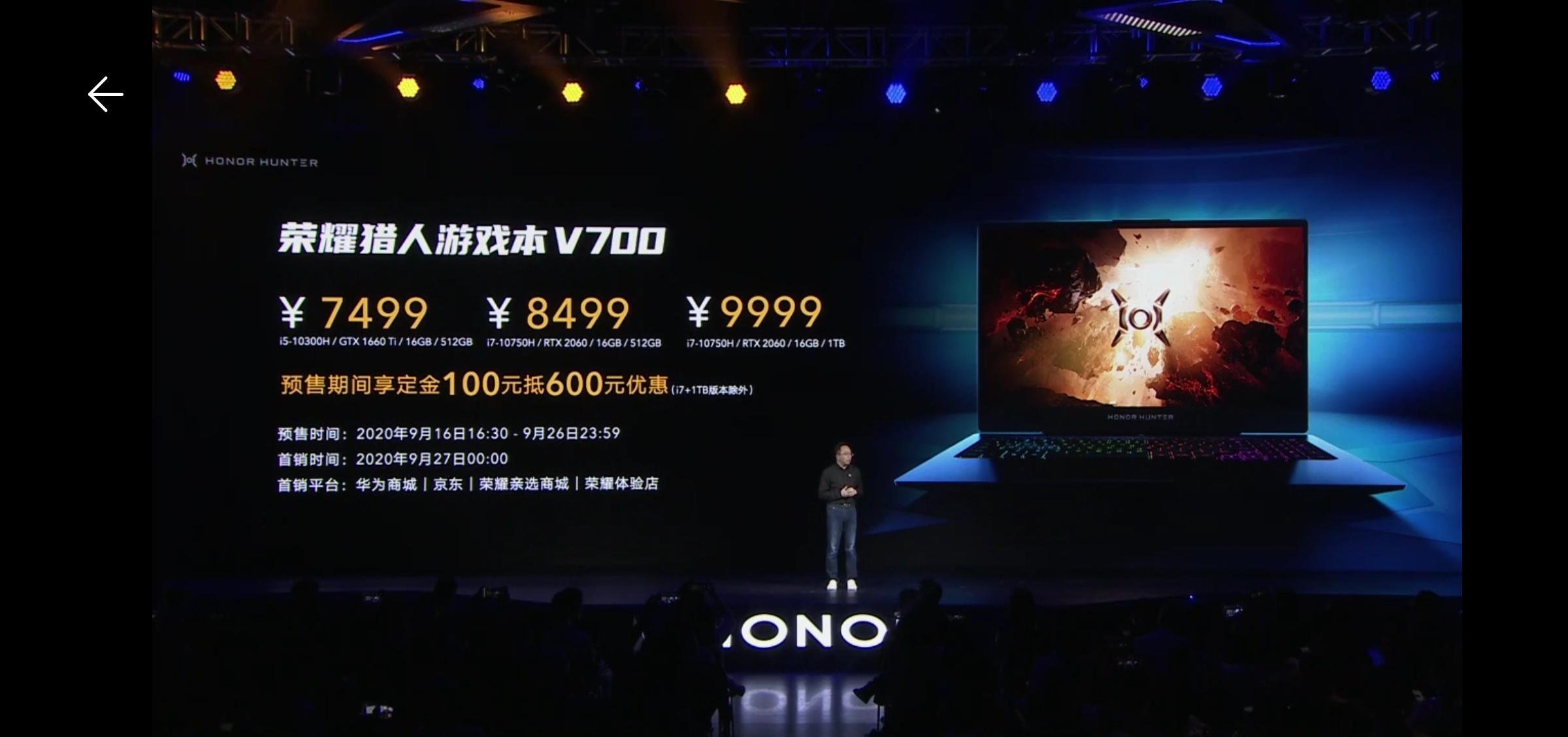 Screenshot_20200916_155517_com.huawei.fans.jpg
