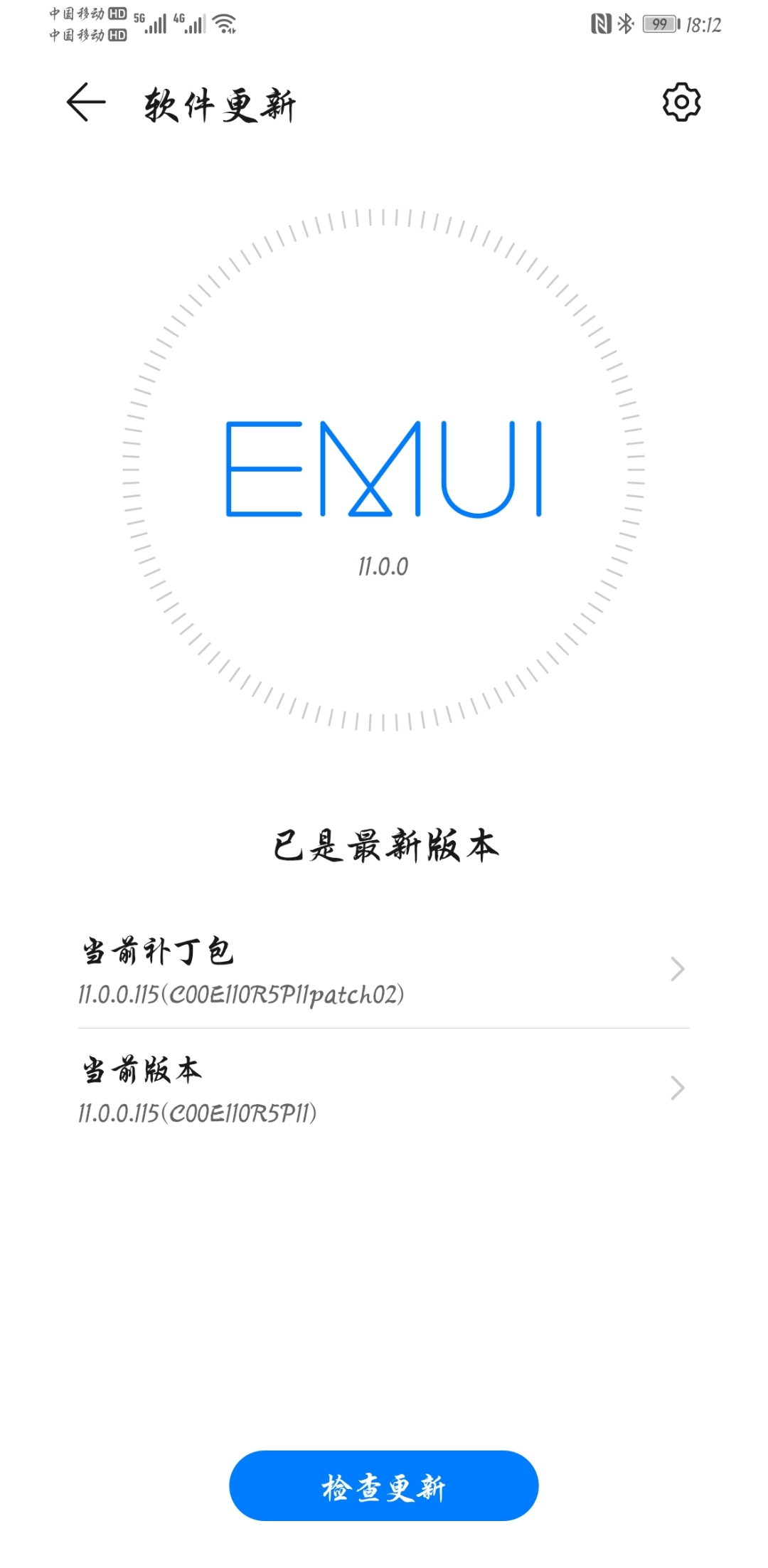 Screenshot_20200920_181250_com.huawei.android.hwouc.jpg