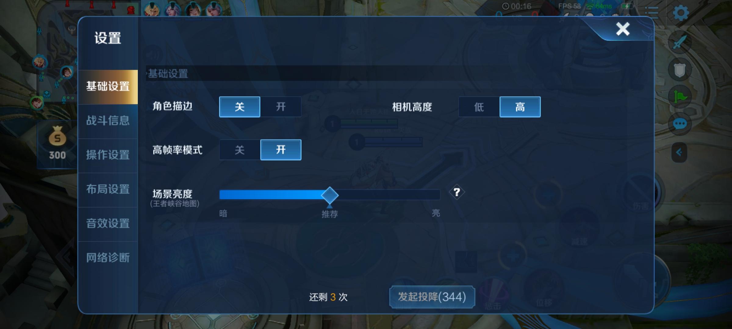Screenshot_20200817_201036_com.tencent.tmgp.sgame.jpg