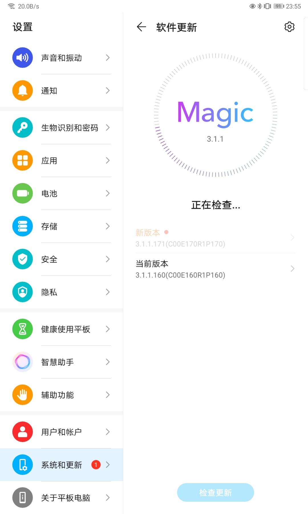 Screenshot_20200920_235522_com.huawei.android.hwouc.jpg