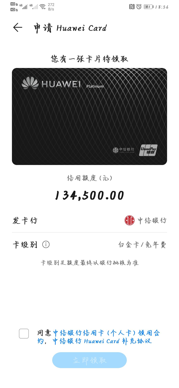 Screenshot_20200921_185657_com.huawei.wallet.jpg