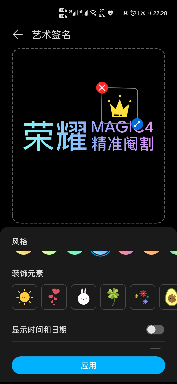 Screenshot_20200922_222847_com.huawei.aod.jpg