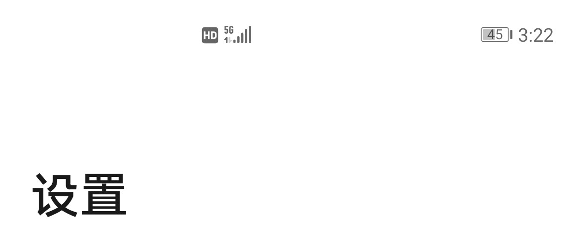 Screenshot_20200923_152252_com.android.settings.png