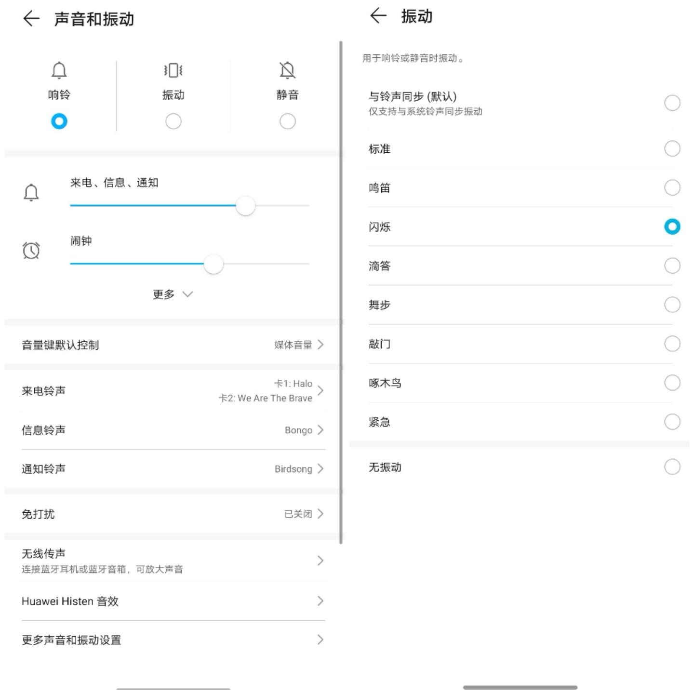 科技,因人而yi———荣耀30PRO Magic UI 4.0第一期,荣耀30系列-花粉俱乐部